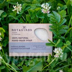 Мыло Чайное дерево + шалфей натуральное