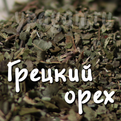 Грецкий орех лист 50 гр