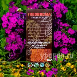 Какао порошок натуральный Пища Богов