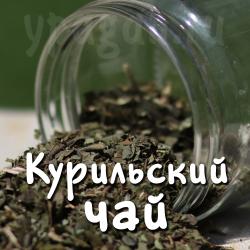 Курильский чай 50 гр