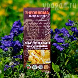 Масло какао натуральное Пища Богов
