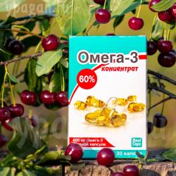 Омега-3 концентрат 60% в капсулах