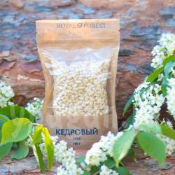 Кедровый орех 100 гр